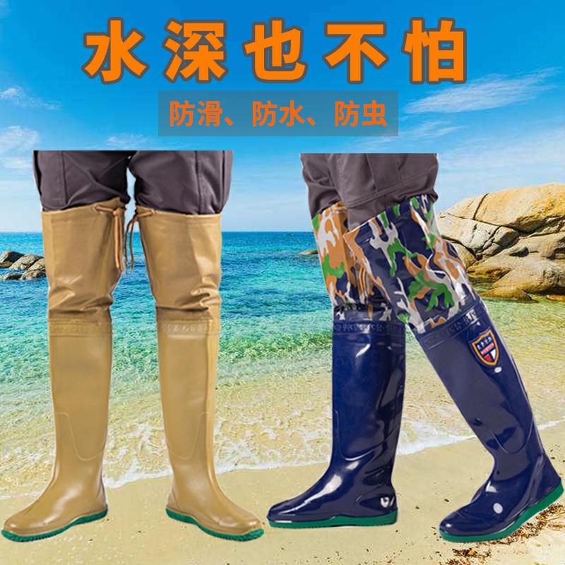 . Miễn phí vận chuyển trên đầu gối ống cao nam và nữ mưa ủng ủng mưa đáy phẳng giày cánh đồng mềm và vớ gieo hạt giống cây giống cấy ghép câu cá - Rainshoes