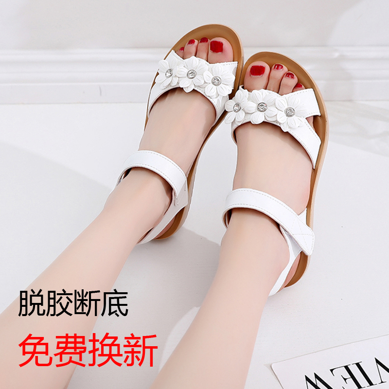 Primary school girls summer sandals 10 middle school children fashion 11 girls 12 online 13 casual princess shoes 15 years old