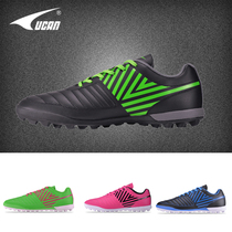 New Rui Soccer shoes adult tf nail Soccer shoes training shoes students teen men and women in the same section UF8556