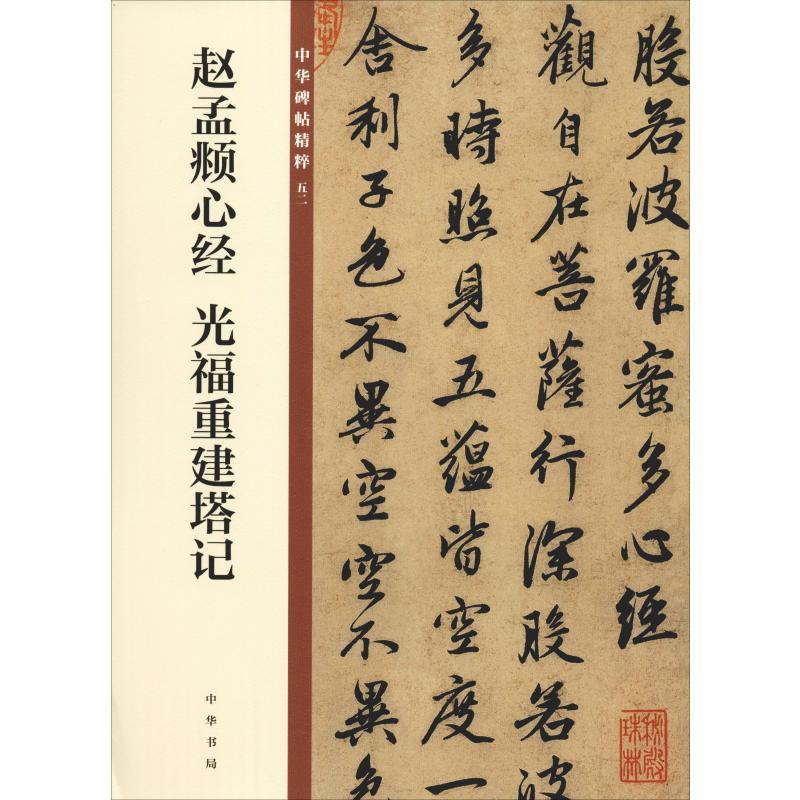 Книги об искусстве Артикул 612304304142