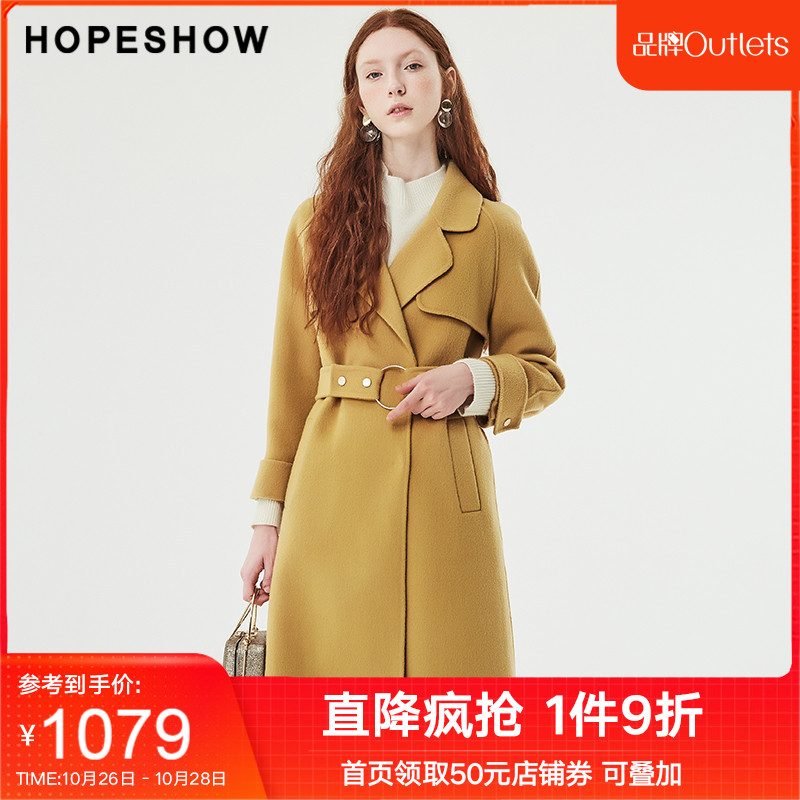 Red sleeves outlets albaca double sided cashmere coat women's 2019 winter new medium long woolen coat