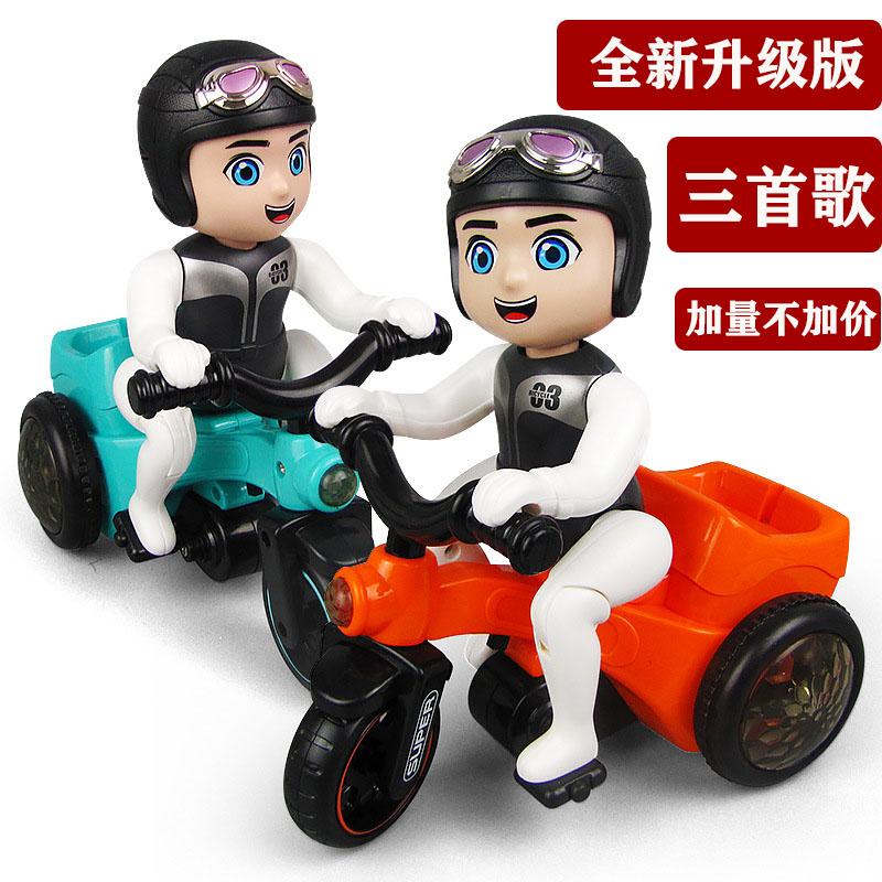 抖音同款趣味玩具特技会音乐三轮车(非品牌)