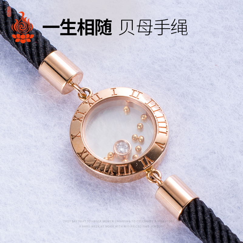 Best life with a fritillary rope 18K Gold Bracelet Korean fashion mens and womens jewelry clavicle chain