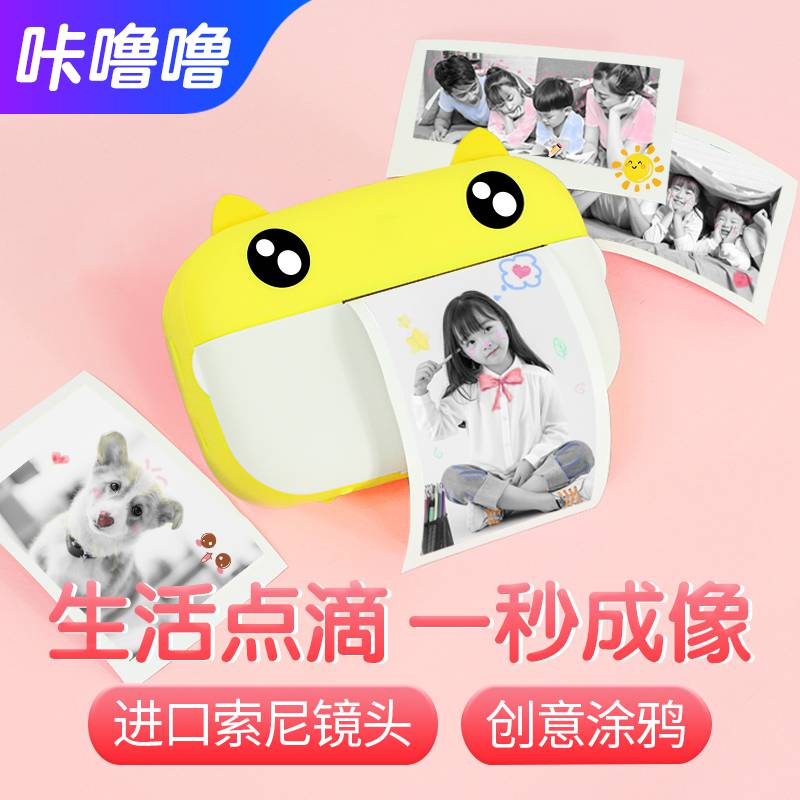 Childrens camera can take pictures and print baby Polaroid toys digital SLR boys and girls student gifts
