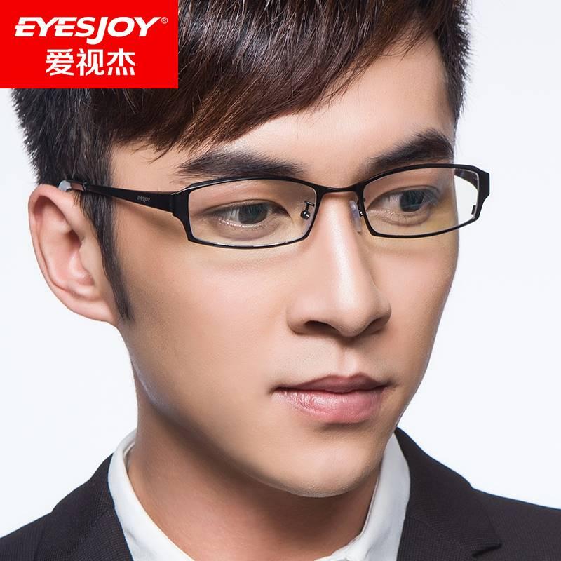 商务纯钛全框眼镜架男款小脸配高度近视眼镜框舒适方框变火热畅销