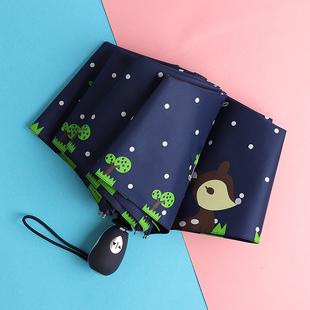 全自动儿童雨伞男童折叠超轻便小学生小孩伞女童雨具幼儿园上学伞价格