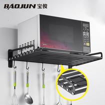 层挂壁式厨房电烤箱伸缩不锈钢吊架墙1微波炉架子支架壁挂置物架