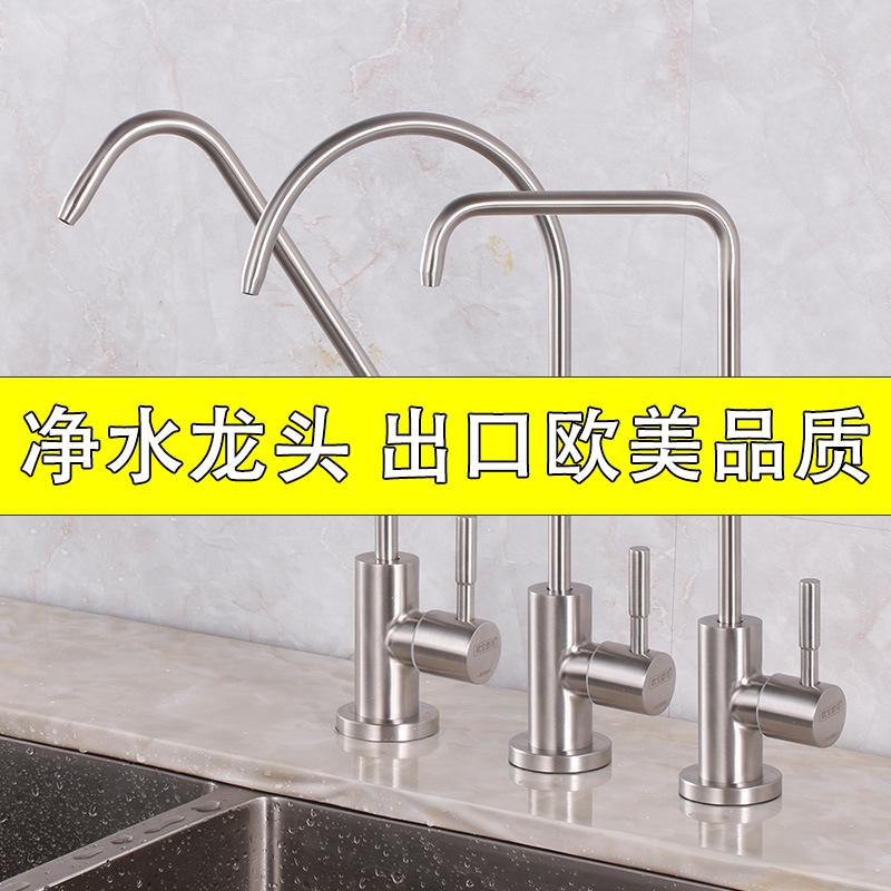 Аксессуары для водоочистителей и кулеров Артикул 619878794958