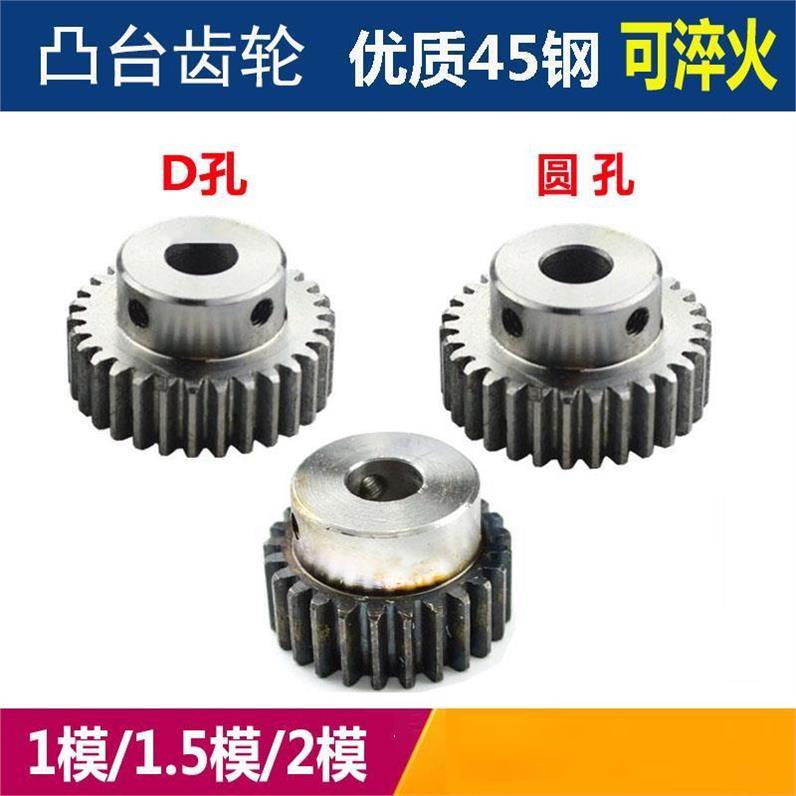 。齿轮链轮/链条业单排轴孔机械轮同步双排齿轮链条轮轮加工齿数