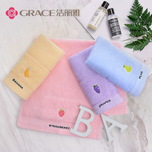 Jieliya towel pure cotton children's face washing household soft absorbent adult men's and women's cotton face towels 5