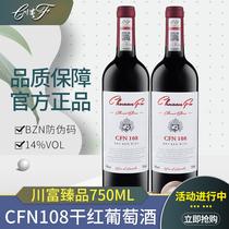 5斤農家半甜紅葡萄酒女生酒自制國產展姑娘干紅酒自釀葡萄酒甜型