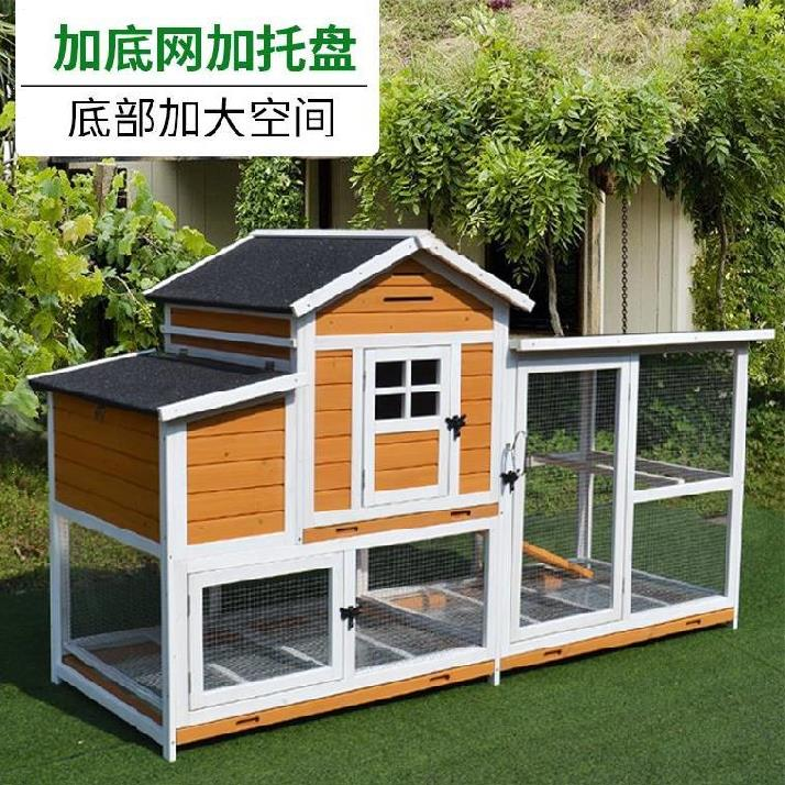 Cat house heating pigeon rabbit house chicken house breeding equipment convenient cleaning pet nest practical cold resistant windproof chicken house