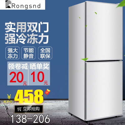 Large-capacity refrigerator, household medium-sized double-door dormitory, small-sized first-class energy efficiency, energy-saving refrigeration and refrigeration