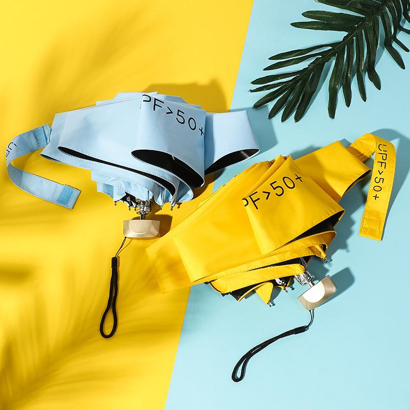 太阳伞女晴雨伞两用口袋折叠超防晒防紫外线超轻五折小巧便携遮阳(用10元券)