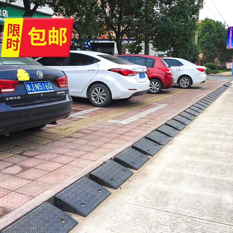 斜坡垫马路牙子汽车上坡爬坡垫三角垫减速带橡胶便携台阶垫h路沿