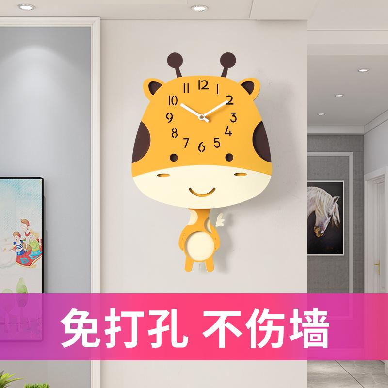 长颈鹿儿童可爱卡通小挂钟客厅创意钟饰钟表挂墙家用挂表卧室时钟