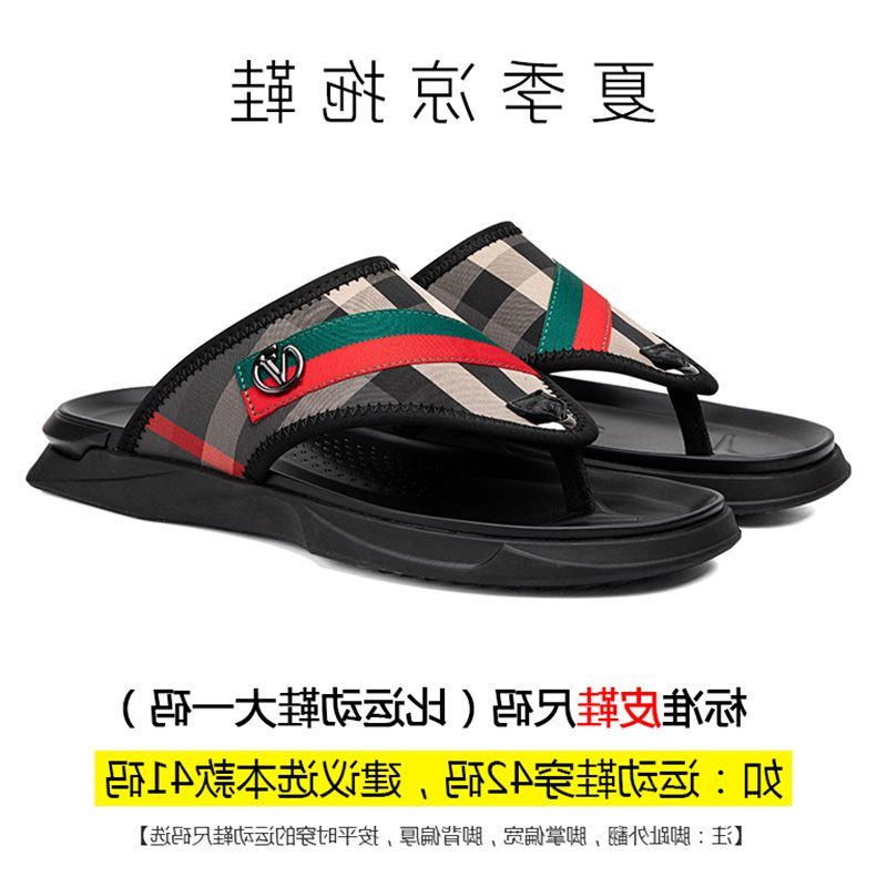 2020 kamalon flip flop mens printing outside lazy slippers mens summer mens sandals mens casual shoes