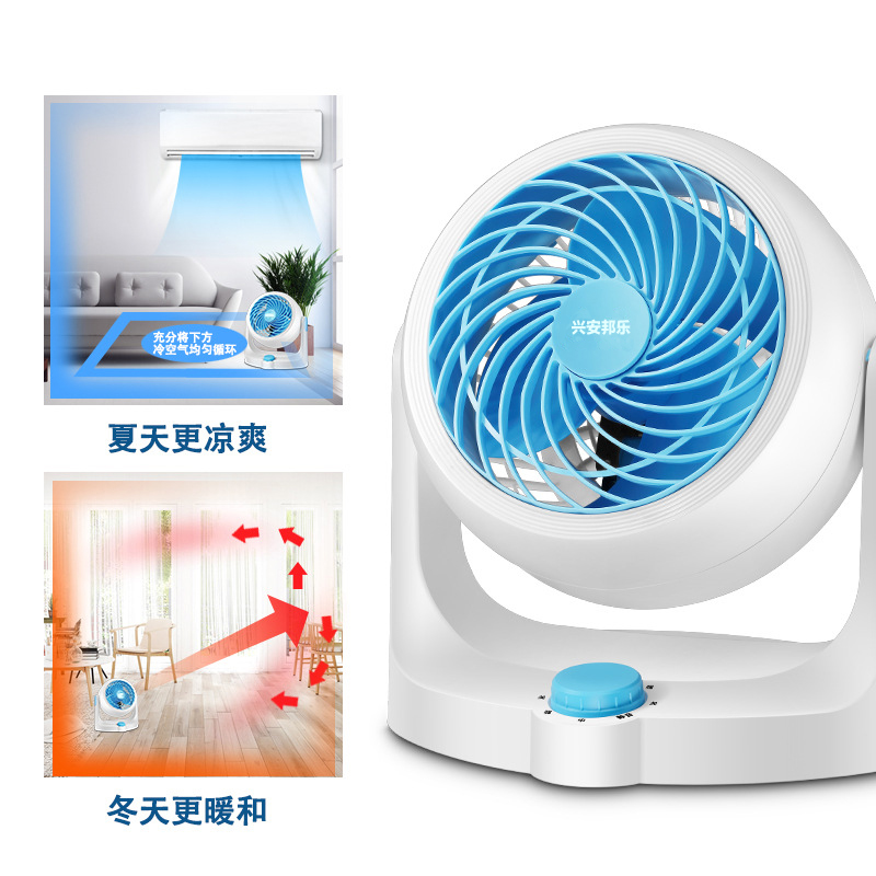 10月27日最新优惠。空气循环扇电风扇落地扇对流台