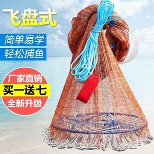 飛盤式撒網鐵鏈手拋網自動漁網半指小網眼鉛墜易拋網加粗捕魚魚網