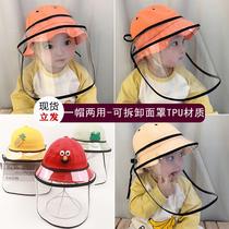 婴儿帽子春秋薄款宝宝渔夫帽男女童可爱超萌儿童防护帽防飞沫隔离