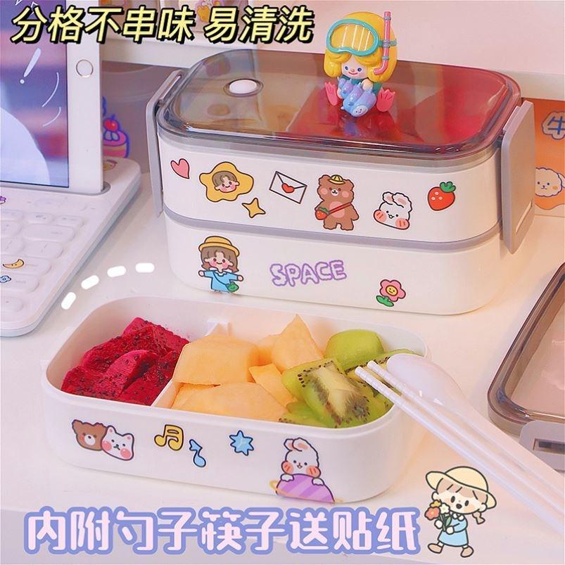 /ネットの赤い弁当箱の高顔値電子レンジで温めることができる専用のサラリーマン弁当箱日本風の家