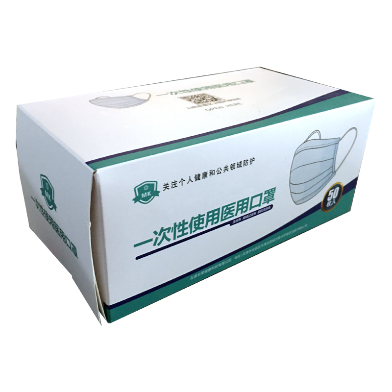 Medical masks 50 disposable adult three-layer anti spray sterile medical masks non surgical