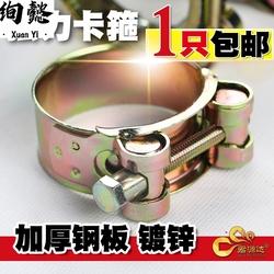 卡管器 锁紧水管扎松紧箍不锈钢候喉箍紧固喉筘扣固定排气带抱圈