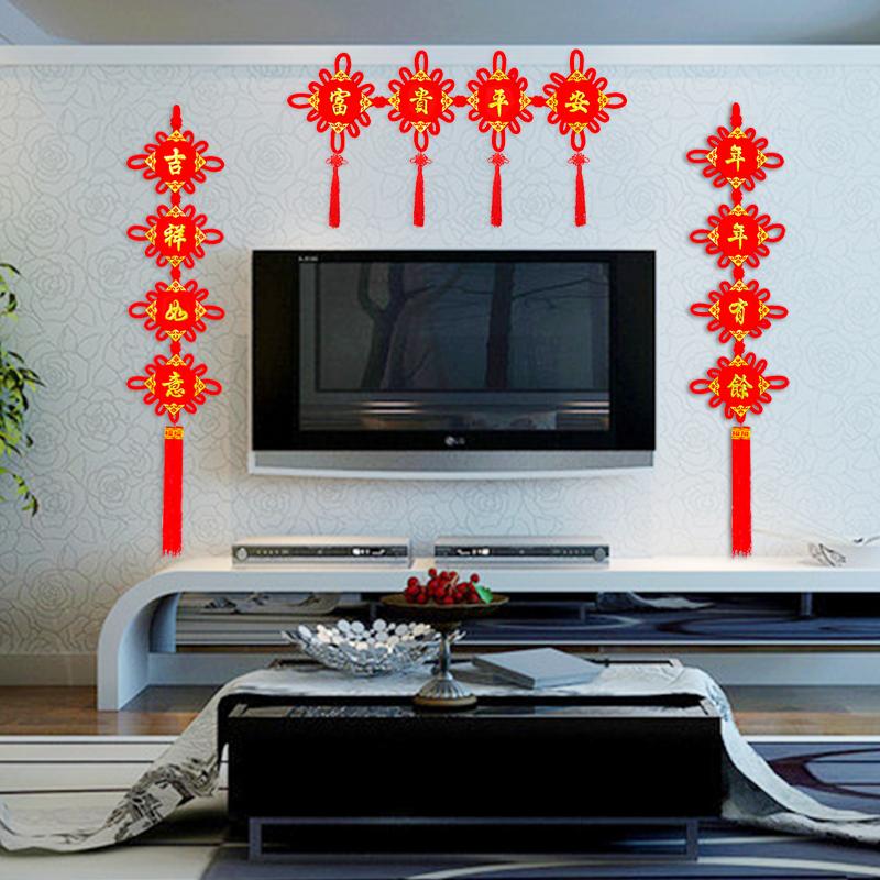 横批中国结墙面装饰挂件福字墙上平安结新中式创意室内喜庆中国风
