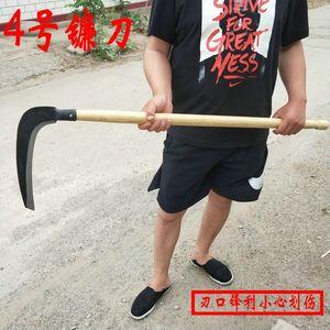 扇刀 割草农用园艺除草工具家用大镰刀连刀长柄镰刀开山开荒神器