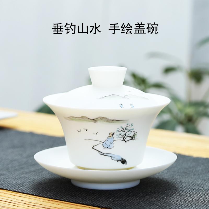 Fishing hand painted lanolin jade white porcelain Sancai cover bowl single not hot household ceramic Kung Fu tea set thin tire tea bowl