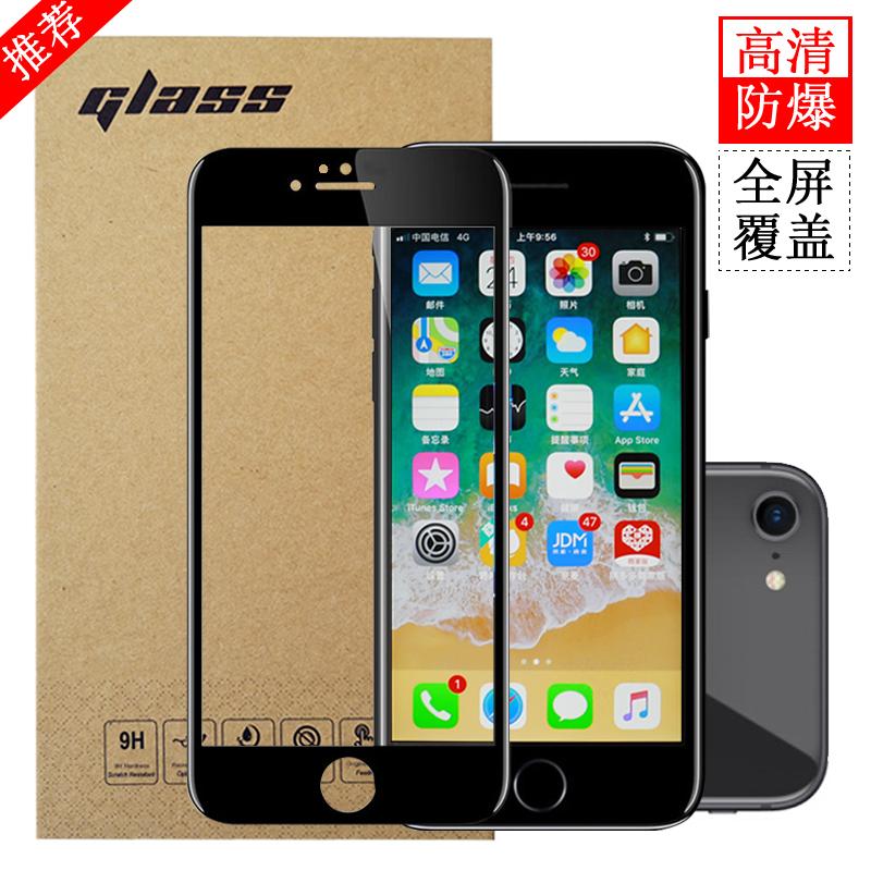 苹果iPhone6/6s/7Plus钢化膜全屏全覆盖硬边苹果8plus手机钢化膜玻璃防爆贴膜6SP手机贴膜平果七前膜八保护膜