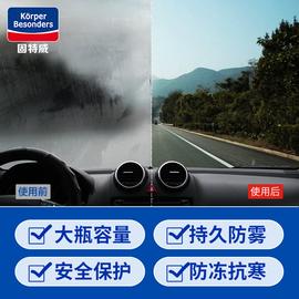 小鹏汽车G3后视镜镀膜前挡风玻璃摄像头车窗清洁驱水喷剂防