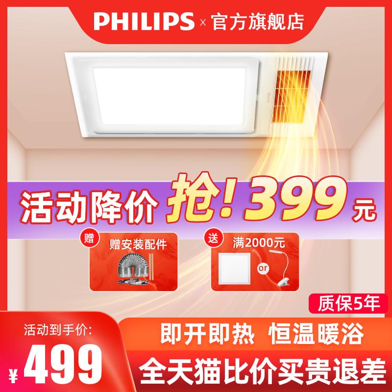Светильники для ванной комнаты Артикул 595717773325