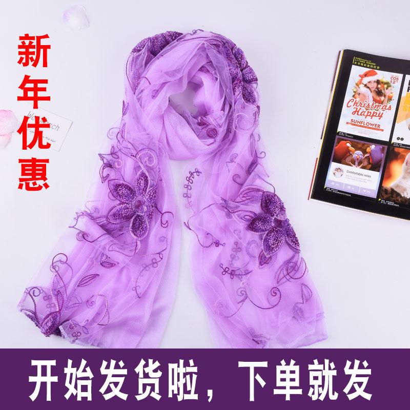 双层纱巾冬春围巾女士冬款刺绣绣花丝巾长款百搭民族风