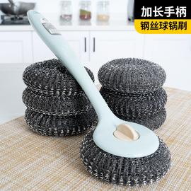 厨房长柄洗锅刷洗碗清洁刷子家用大号不锈钢钢丝球洗碗锅刷锅神器图片