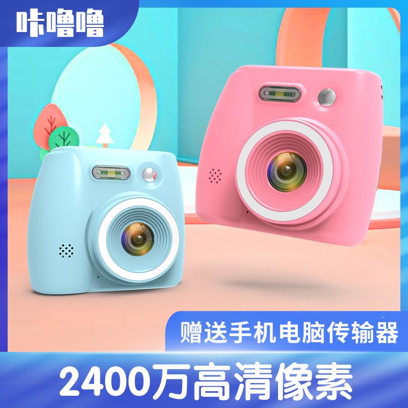 儿童照相机玩具可拍照数码可打印小型学生便携宝宝单反男女孩礼物