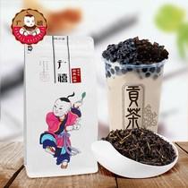 散装山东青岛特产特级红茶500g新茶浓香春茶2018大田崂山红茶茶叶