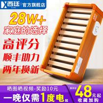 实木取暖器家用节能烤脚器烤火炉烘脚烤火箱烤火器电火桶暖脚神器