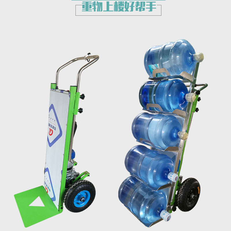 電動爬樓車神器履帶爬樓機器人搬運送貨上下樓梯載重載物拉家電