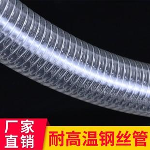 卡箍排尘防火软管排水管通风排烟道汽油机输油管钢丝耐用液压排气