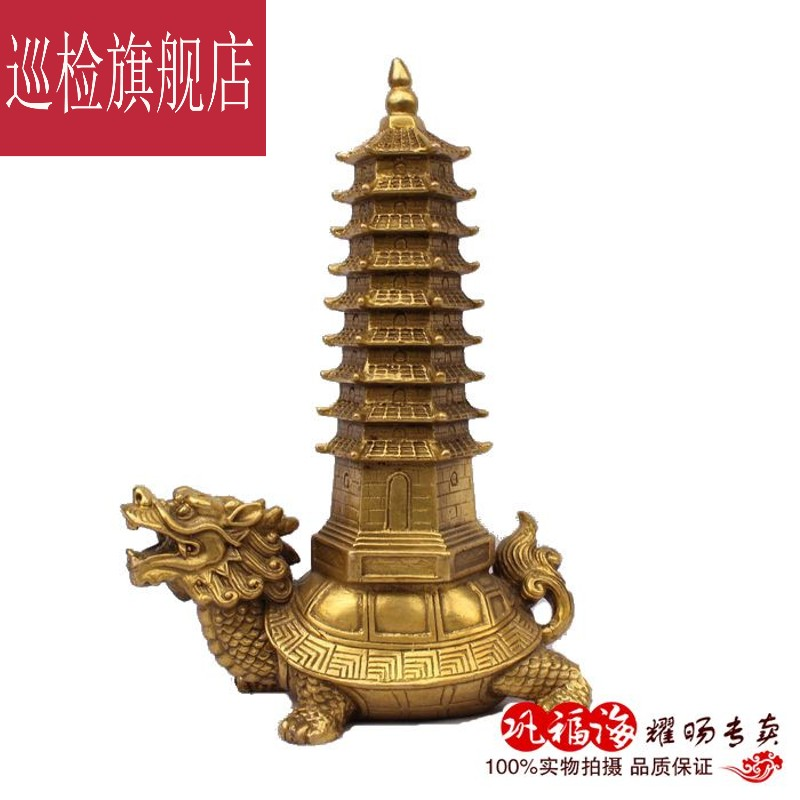 Статуэтки башни Вэньчан Артикул 642303866218