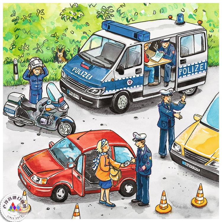 German Ruisi childrens puzzle police in action 3 × 49 092215