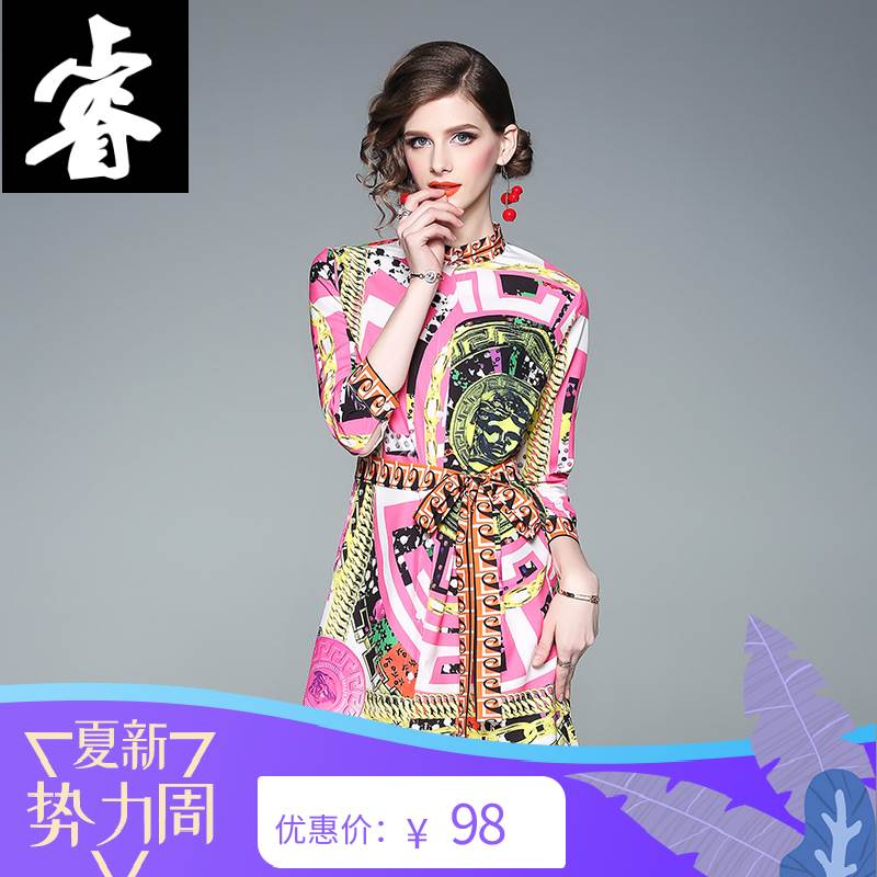 New fashion in spring of 2019 commuting standing collar 3 / 4 sleeve lace up print dress single breasted shirt sells well
