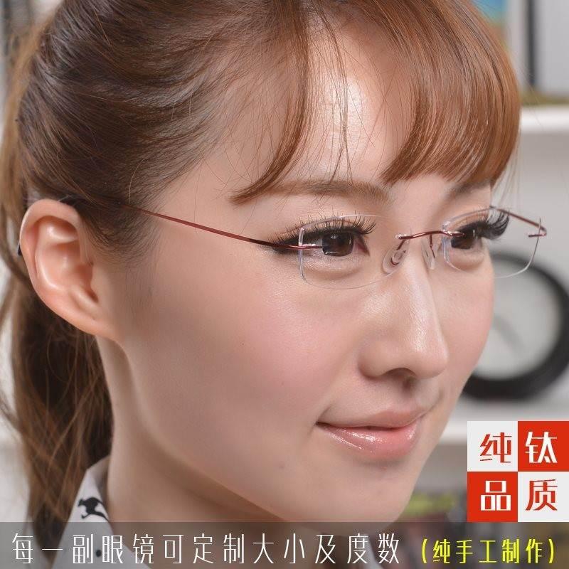 Pure titanium frameless myopia spectacle frame for men and women
