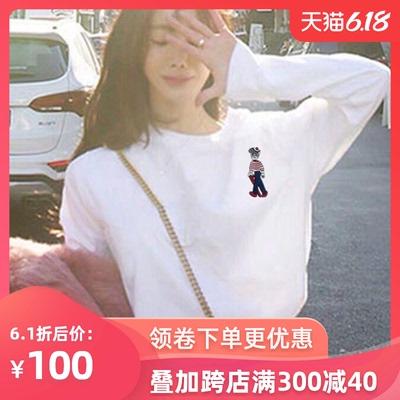 2019秋冬新款打底衫女修身显瘦纯棉体恤大码韩版长袖t恤女白色