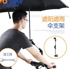 自行车电动摩托车雨伞固定加粗加厚通用支架撑伞架电瓶车单车图片