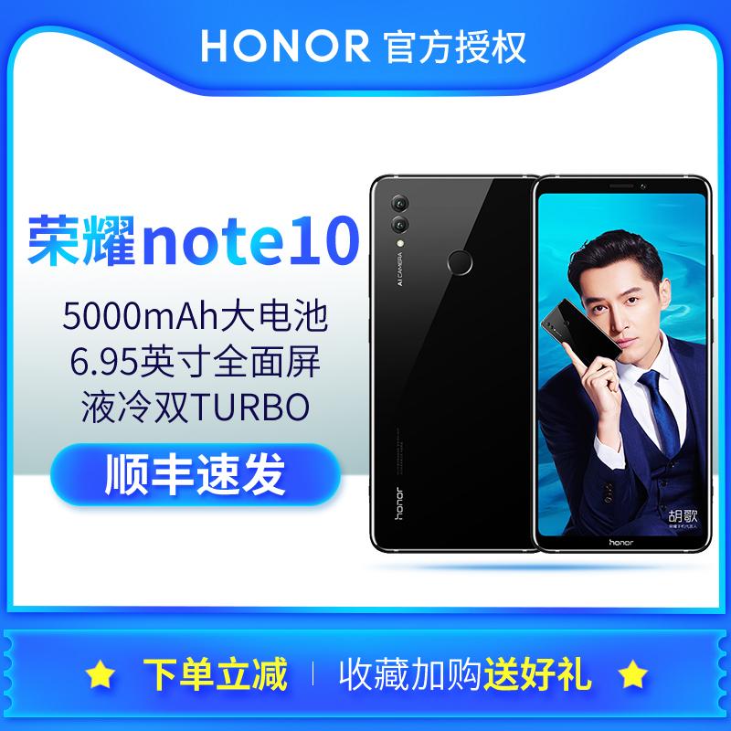 荣耀NOTE10 华为HONOR/荣耀大屏幕液冷散热正品吃鸡新款游戏手机Play