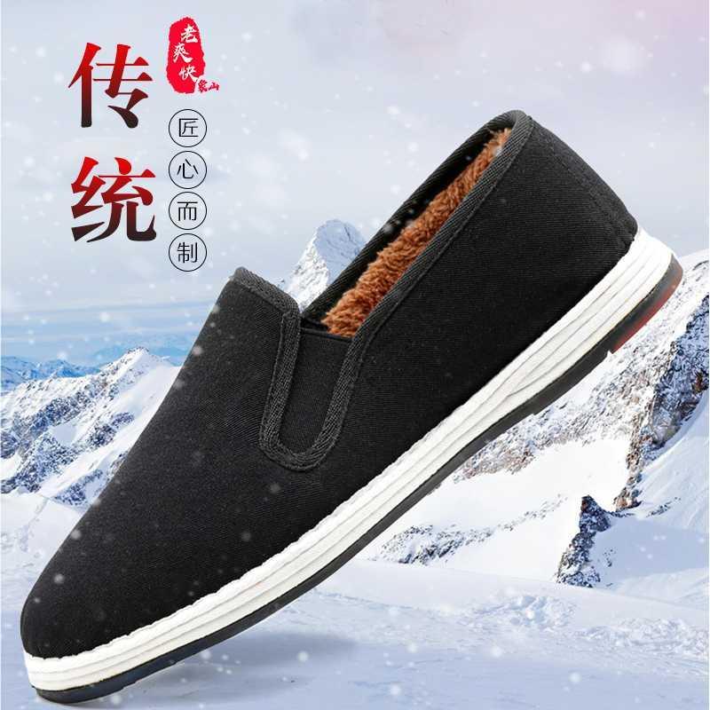 老北京布鞋男款手工棉鞋冬季加绒加厚休闲鞋保暖防滑中老年爸爸鞋