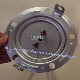 阿里斯顿电热水器加热管125盘发热管FLAT70V2..5加热电热棒双内胆