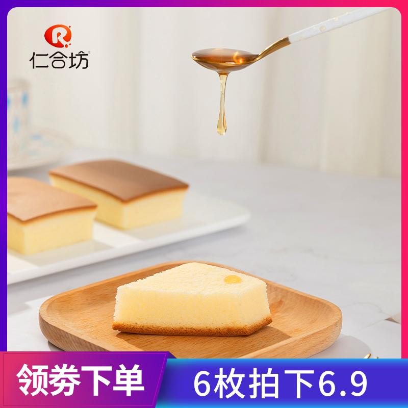 仁合坊港香园纯蛋糕蒸蛋糕休闲食品零售糕点手工面包早餐礼盒装